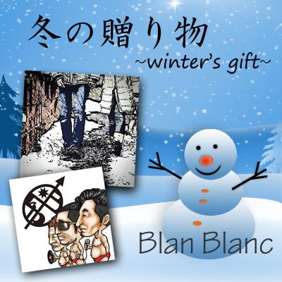 冬の贈り物〜wintar's gift〜ジャケット1600